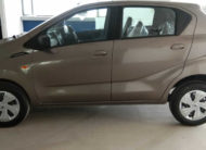 Buy-your-car-Online-Neo-Nissan-Leading-Dealer-in-Delhi/NCRs-Datsun-RediGo-Bronzegrey-sideview